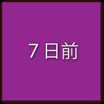 icon-プランニング5