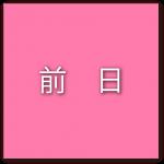 icon-プランニング6